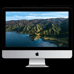 Location Ordinateur fixe Apple iMac 21.5 pouces. Couleur Gris. Vue de face, fond d'écran.